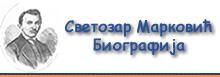 Светозар Марковић - Биографија